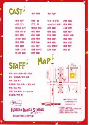 Meguro352016tirashi_ura_small