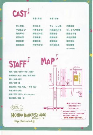 Meguro372018tirashiura